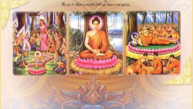 Sermon_Benares_Bouddha
