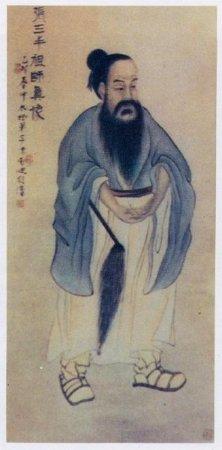 Tai chi chuan (ou Tai ji) (1/2)
