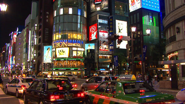 Japon-tokyo-by-night